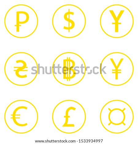 Set of currency currencies. Dollar, Euro, Russian ruble, Ukrainian hryvnia, Bitcoin. On a white background. Vector