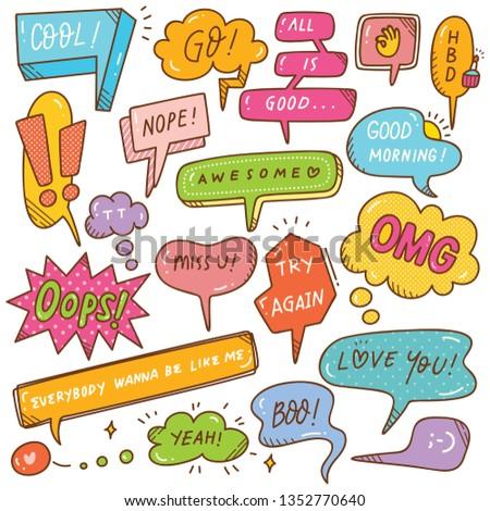 Set of cute speech bubble in doodle style  #1352770640