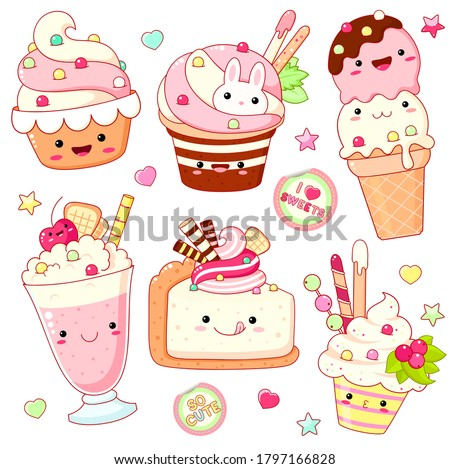 Set of cute sweet icons in kawaii style with smiling face and pink cheeks for sweet design. Ice cream, cake, sundae kids, cupcake, fruit cocktail. EPS8