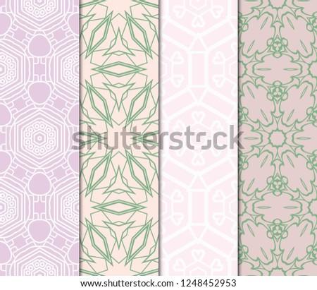 Set Of Decorative Floral Ornament. Seamless Pattern. Vector Illustration. Tribal Ethnic Arabic, Indian, Motif. For Interior Design, Color Wallpaper #1248452953