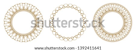 Set of decorative round frames for design with abstract floral pattern. Circle frame. Templates for printing postcards, invitations, books, for textiles, engraving, wooden furniture, forging. Vector