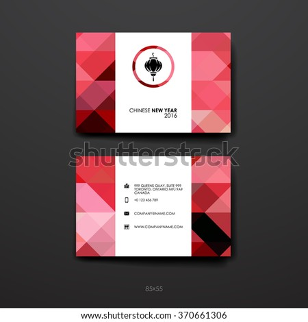 royalty free abstract polygon name card 397981351 stock photo. Black Bedroom Furniture Sets. Home Design Ideas