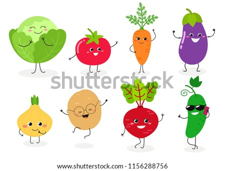 Set of different cute happy vegetable characters. Vector flat illustration isolated on white background #1156288756