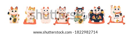 Set of different Japanese lucky cat maneki neko vector illustration. Collection of cute oriental feline figure holding coban coin with kanji meaning richness.Traditional Asian symbol  isolated.