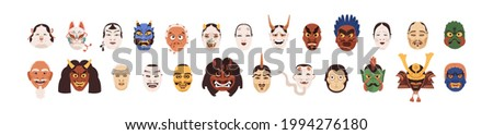 Set of different Japanese Noh masks for Japan theater. Asian theatrical faces of gods, devils, monsters. Colored flat graphic vector illustration of oriental folk heads isolated on white background Stock photo ©