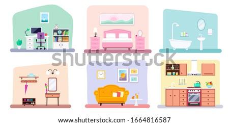 set of different rooms interior