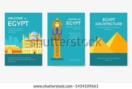 Set of Egypt country ornament travel tour concept. Vacation traditional, magazine, book, poster, abstract, element. Vector decorative ethnic greeting card or invitation design