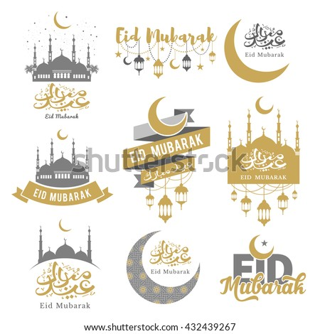 set of emblems for islamic holy