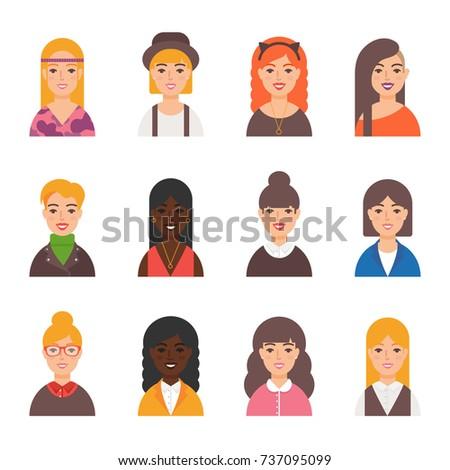 Set of female vector avatars