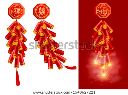 Set of festive Chinese New Year firecrackers. Isolated on white and red, exploding with flashes and smoke. Characters translation Good Luck and Double love. Vector illustration. Stock photo ©