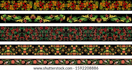 set of five ornamental floral
