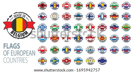set of flags of europe vector