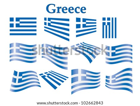 set of flags of Greece vector illustration