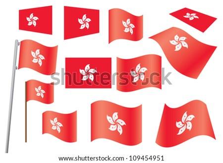 set of flags of Hong Kong vector illustration