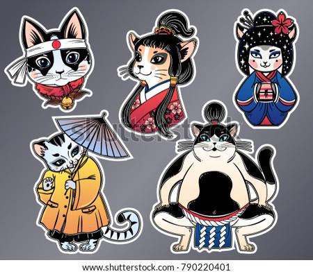 set of flash style japanese cat