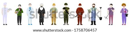 set of flat vector characters