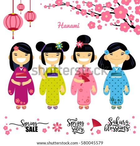set of four asian girl  sakura