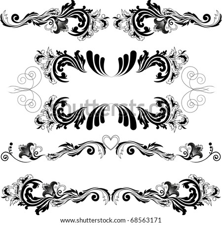 set of four black abstract patterns on a white background - stock vector