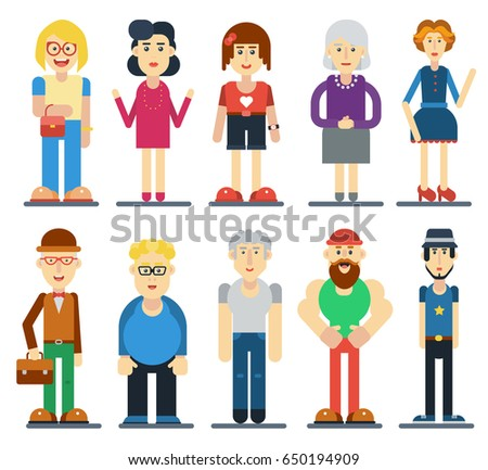 Set of funny cute people. Vector cartoon characters.