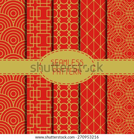 Set of geometric national chinese seamless pattern. Collection of wrapping paper. Paper for scrapbook. Chinese new year 2015. Beautiful  vector illustration. Background.  Graphic texture for design.