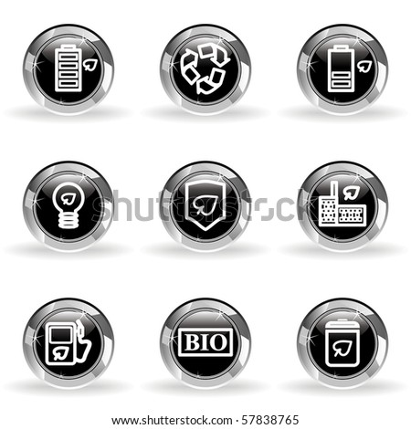 Set of 9 glossy web icons (set 16). Black circle with star reflection and shadow.