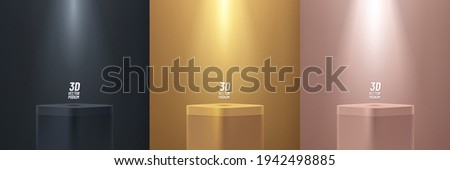 Set of gold, black, pink gold round corner cube pedestal podium display on empty room background. Abstract luxury vector rendering 3d shape for products presentation. Minimal wall scene, Studio room.