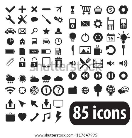Set of gray web and mobile icons