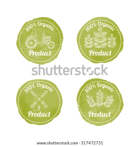 set of 4 green agricultural