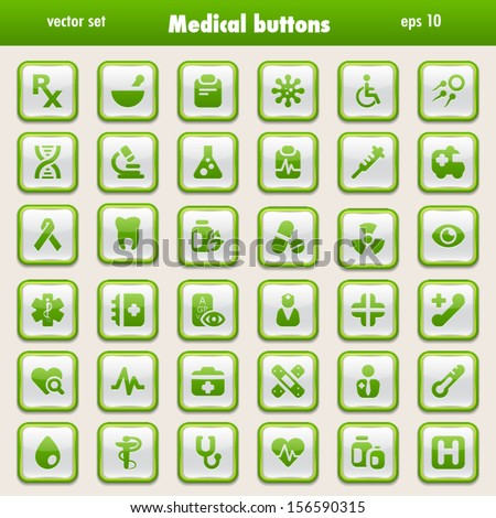 set of green buttons with medical icons