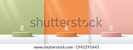 Set of green, orang, pink cylinder pedestal podium display, Empty room background. Abstract modern vector rendering 3d shape for products display presentation. Pastel minimal wall scene, Studio room.