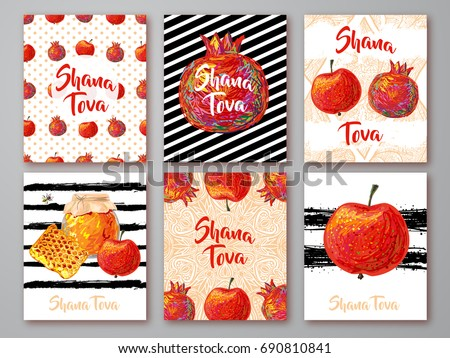 Jewish new year download free vector art stock graphics images set of greeting cards with symbol of rosh hashanah pomegranate apple honey m4hsunfo