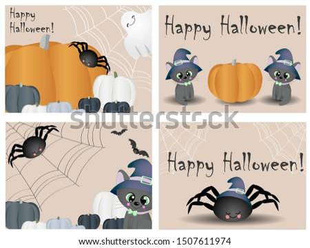 set of 4 halloween cards beige