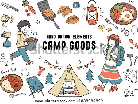 Set of hand drawn camping equipment and cooking symbols and icons, hiking, mountain climbing and camping doodle elements, vector illustration, camp clothes, shoes, gear and camp associated things