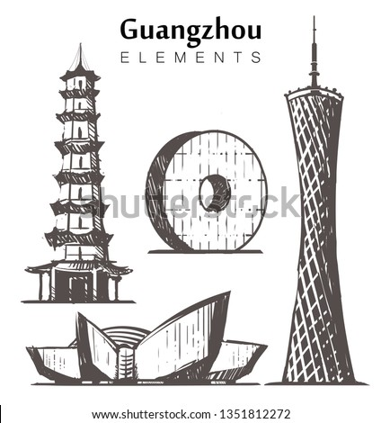Set of hand-drawn Guangzhou  buildings elements sketch vector illustration.