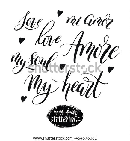 Set of hand drawn inscriptions. Modern calligraphy and lettering. Vector illustrations  #454576081