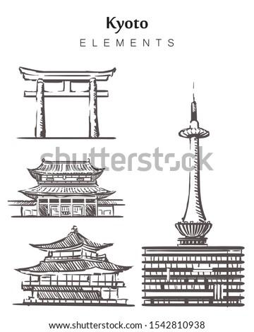 set of hand drawn kyoto