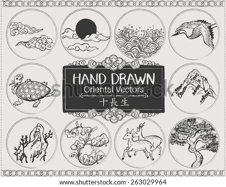 set of hand drawn oriental