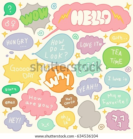 Set of Hand Drawn Speech and Thought Bubbles Doodle #634536104
