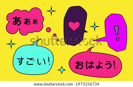 set of hand drawn speech