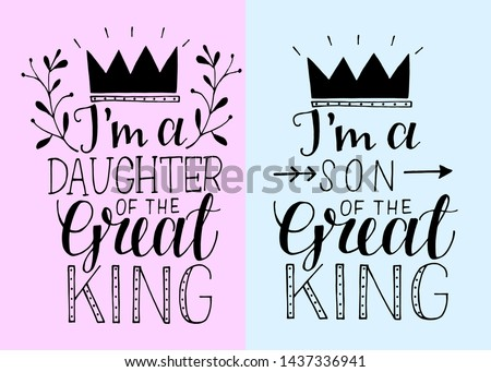 Set of 2 hand lettering baby quotes I'm a daughter (son) of great King. Christian poster. Scripture print. Motivational quote Photo stock ©