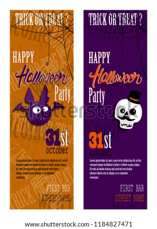 Set of Happy Halloween invitation cards with spiderweb and text. - Shutterstock ID 1184827471