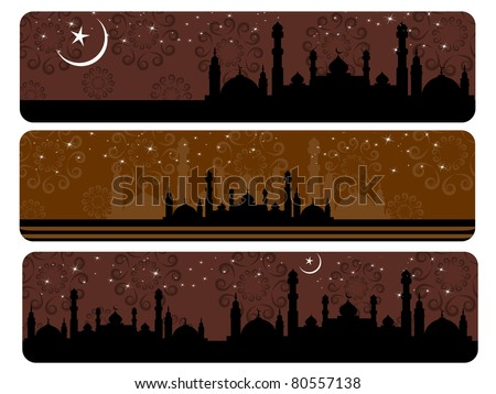 set of header for ramadan kareem
