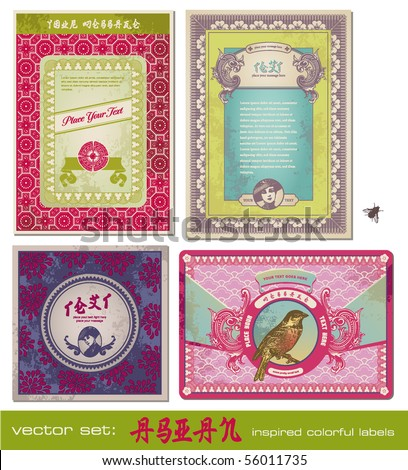 set of highly detailed asia-style vintage labels (grunge is removable)
