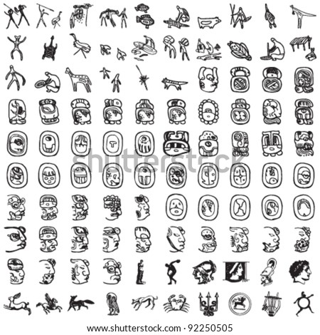 Set of Hundred Prehistoric Silhouettes (African, Australian, Greek, South American, Inca)