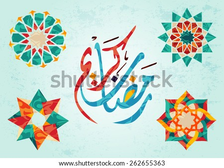 set of islamic ornament icons