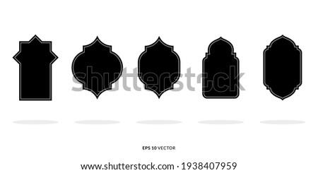 Set of Islamic Shape Illustration. Silhouette of Islamic Bagde. Good used for Islamic Design, Label, Sign, Sticker, etc. - EPS 10 Vector stock photo