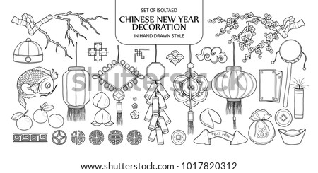 Black Outline Chinese Clouds Vector - Download Free Vectors