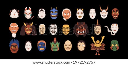 Set of isolated Japanese theatrical Noh masks. Japan festival heads of god, devils, demons and monsters. Colored flat graphic vector illustration of hannya, hyottoko, kabuki, kitsune, kyogen and okame Stock photo ©