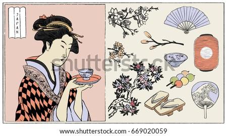 set of japan design elements....