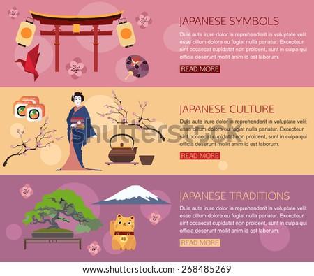 set of japan travel horizontal
